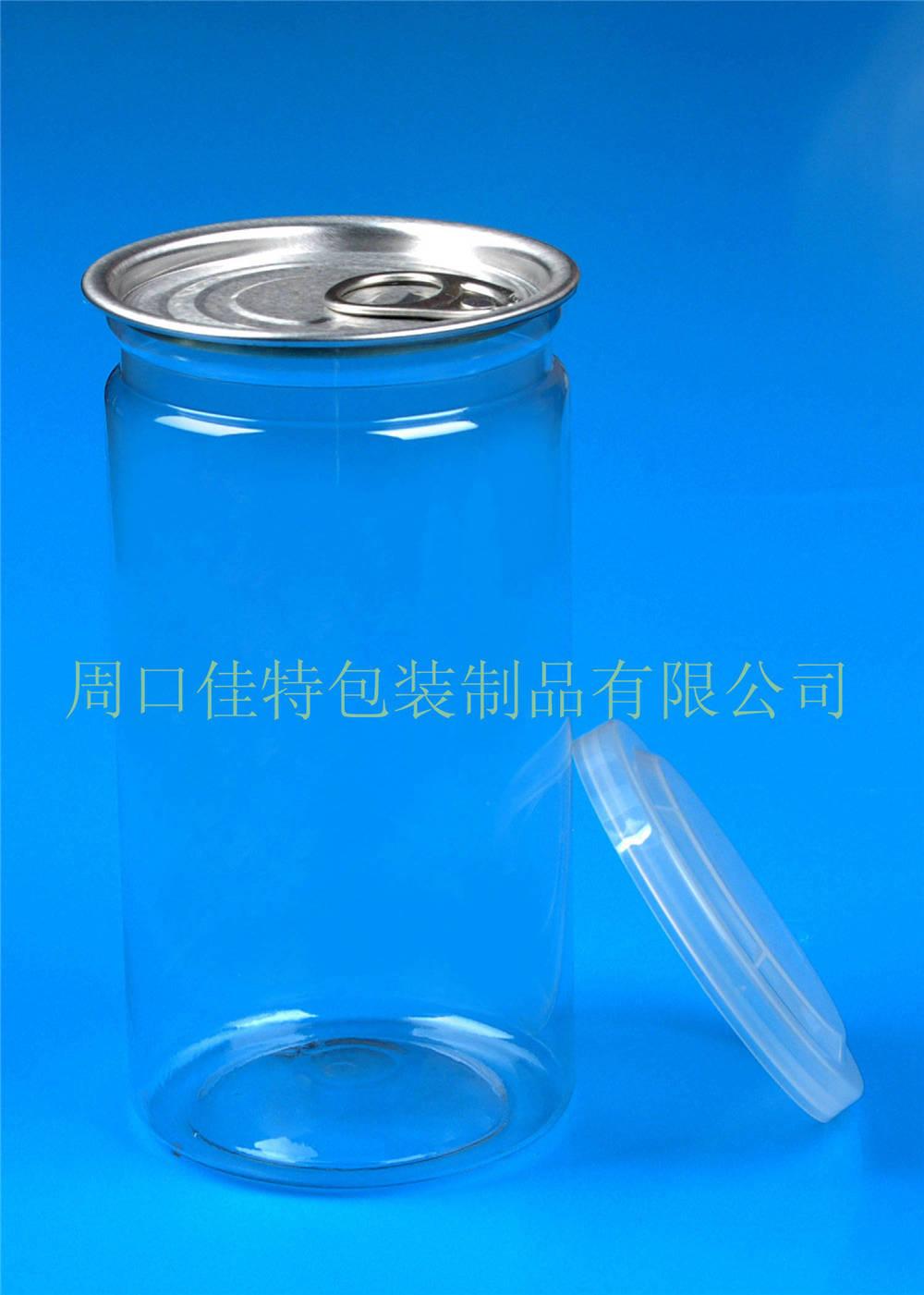 塑料易拉罐圆瓶
