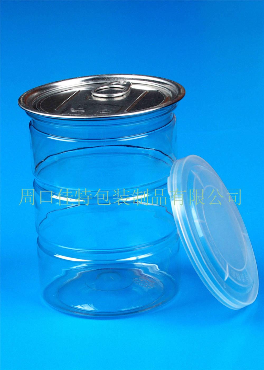塑料易拉罐制作