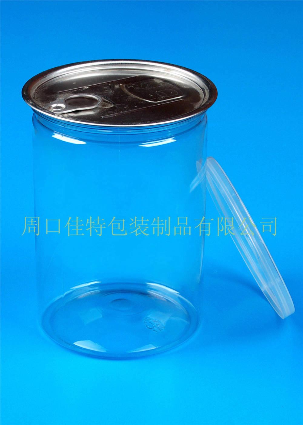 塑料易拉罐封罐机