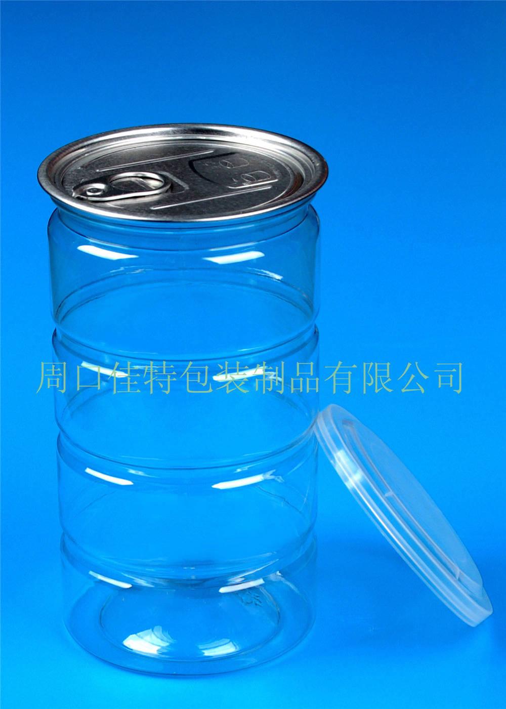 塑料易拉罐生产厂家