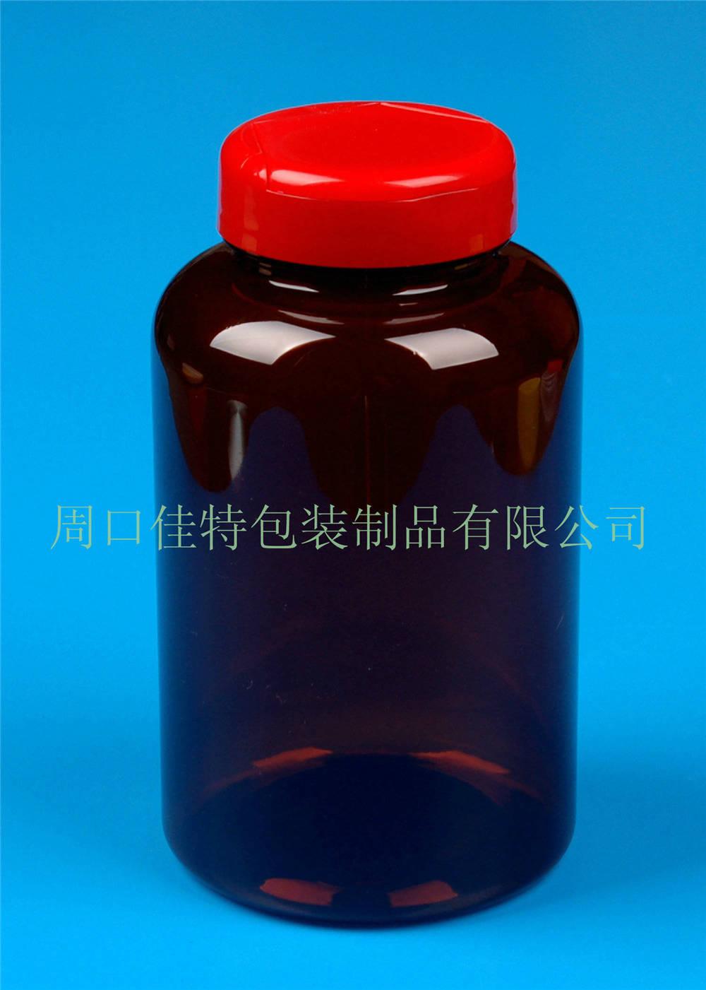 保健品瓶价格