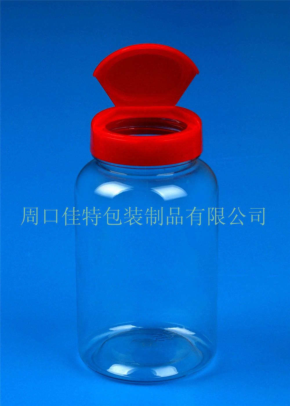 保健品瓶公司