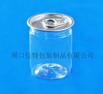 塑料易拉罐型号
