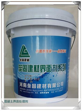H-302混凝土界面处理剂
