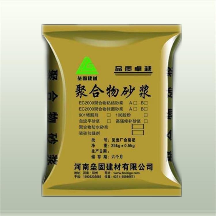 RC聚合物加固砂浆