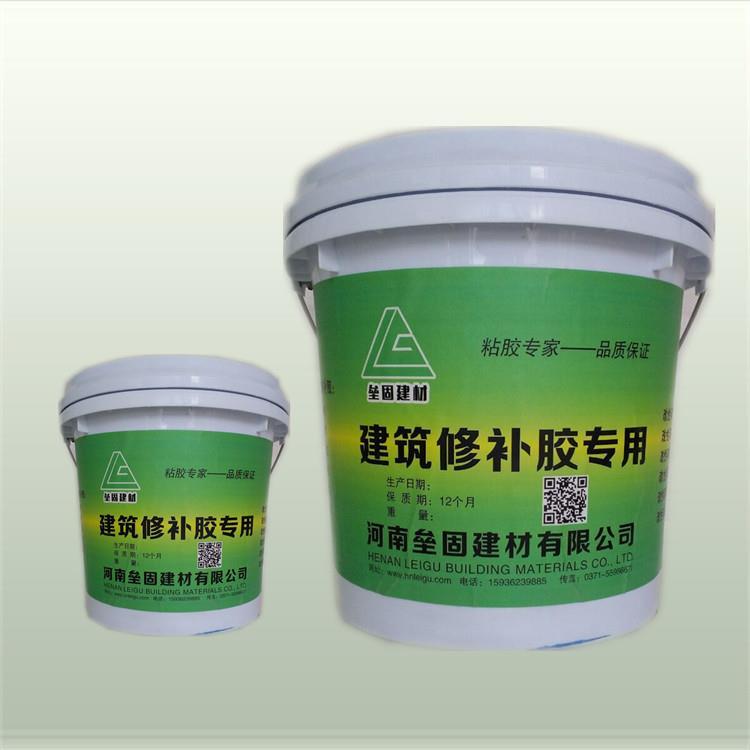 环氧树脂灌缝胶