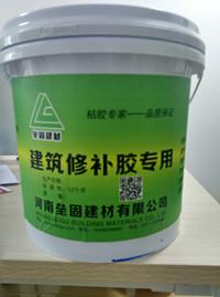 ECM环氧修补砂浆厂家直销
