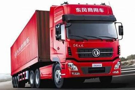 杭州东风商用车