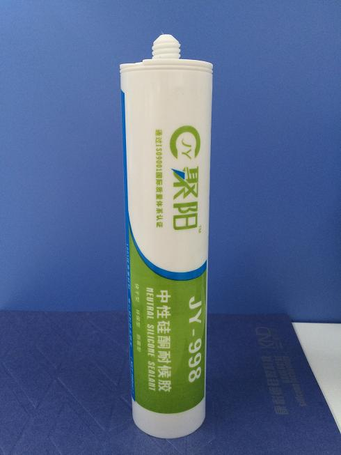中性硅酮耐候胶批发