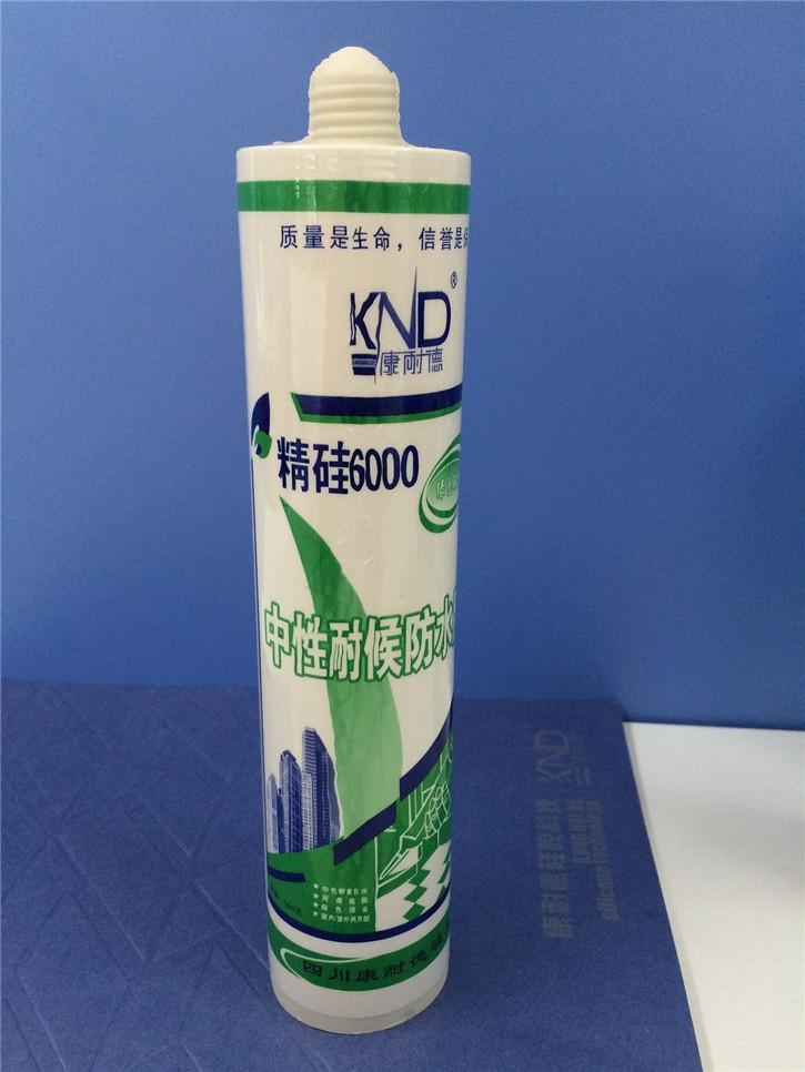 防水玻璃胶