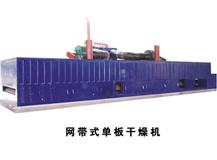 【厂家】木材烘干机使用的目的 木材烘干机使用的要点