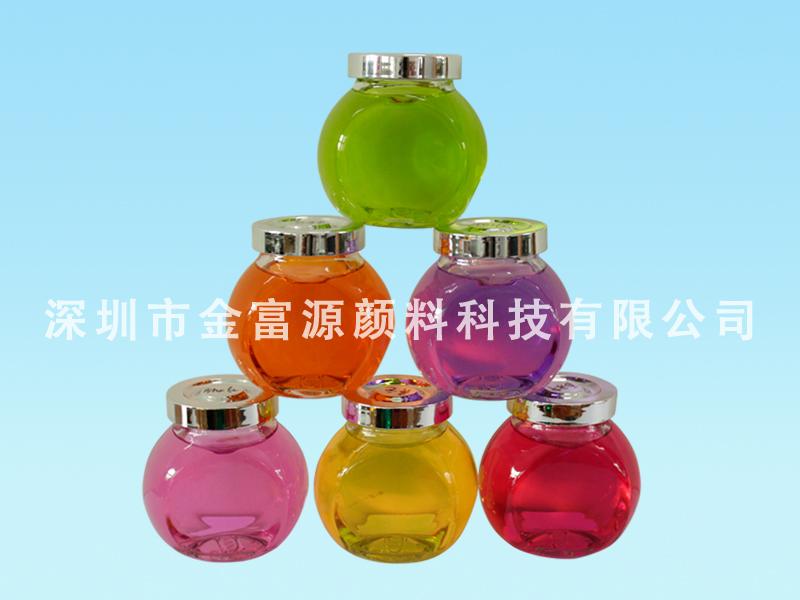 玻璃水染料