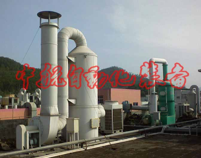 PP材质废气处理塔