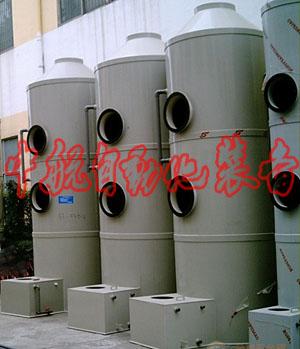 废气处理塔厂家