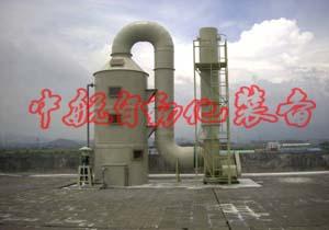 废气净化塔厂商