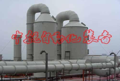 工业烟气处理设备