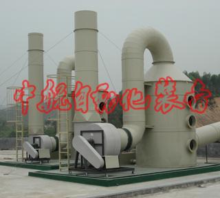 锅炉烟气处理设备
