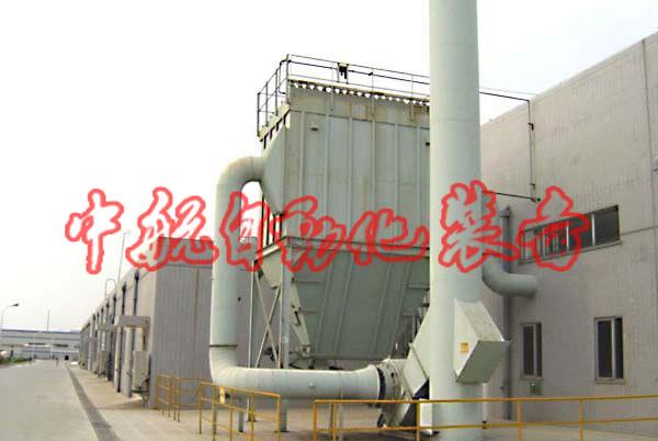 锅炉烟气处理装置