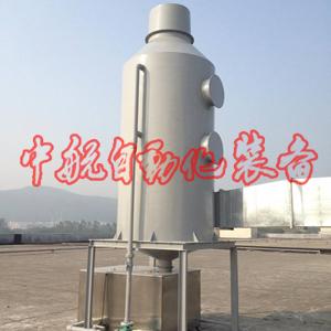 有机废气净化塔