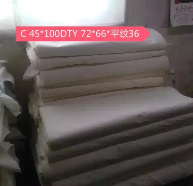 化纤涤丝白布