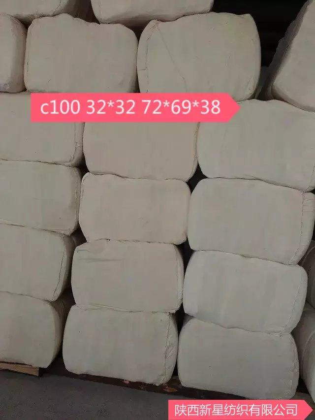 陕西涤棉布批发哪家便宜