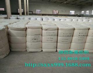 内蒙古豆包布