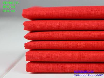 福建红布厂家