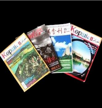 云浮画册印刷厂家供应 彩� 摄影画册印刷