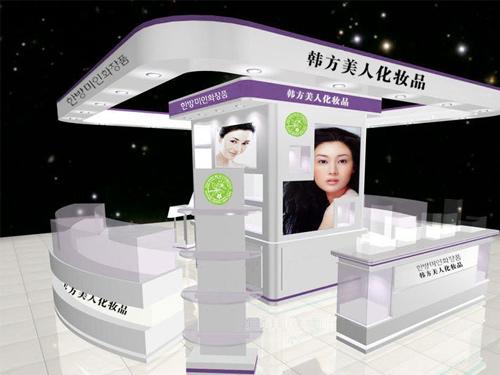 貴州化妝品展櫃