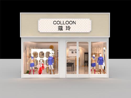 贵州服装展柜