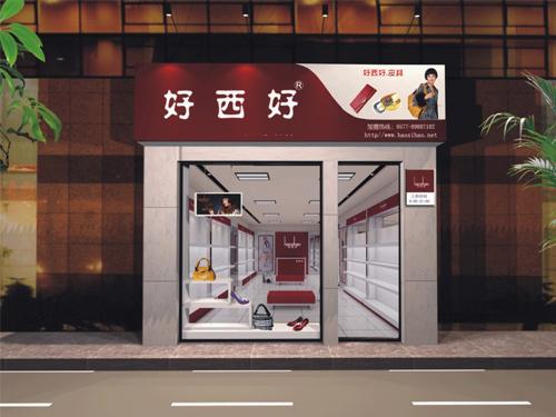 贵州皮包展柜
