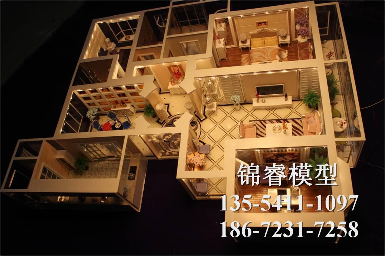 武汉地产户型模型