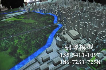 区域模型制作