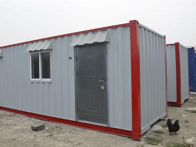 工地集装箱活动房