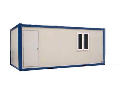石家庄彩钢活动房未来如何发展 集装箱活动房应用越来越广泛