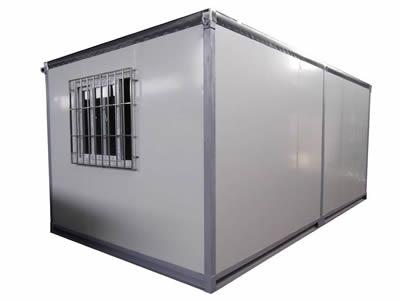 石家庄集装箱活动房出租