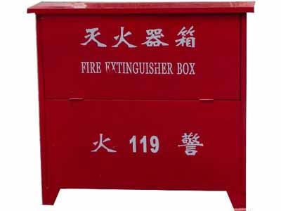 消防器材品牌