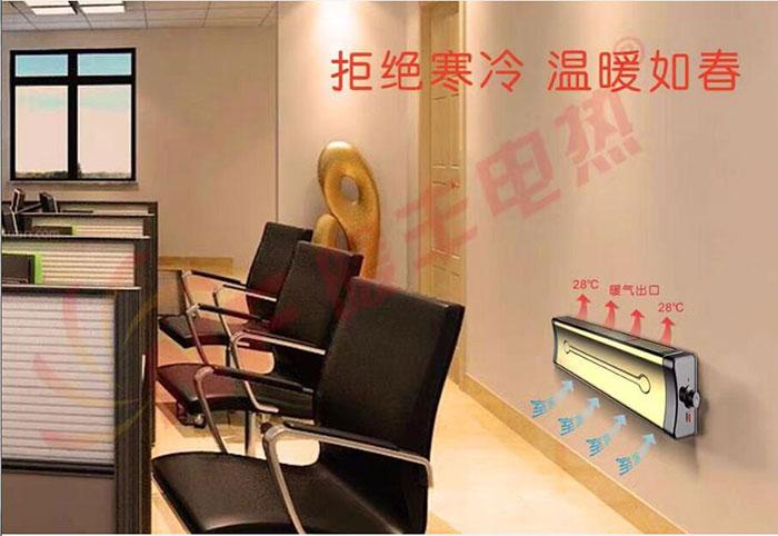 郑州电热膜厂家