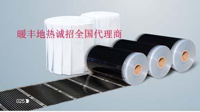 三门峡电热膜电地暖
