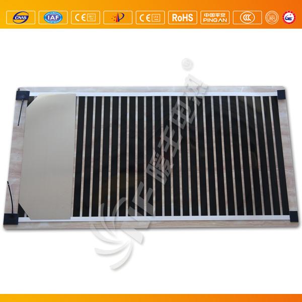 天津电热膜电地暖