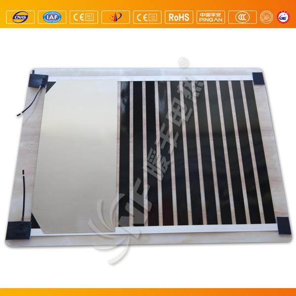 商丘电热膜电地暖