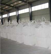辽宁山东氢氧化钙出厂价格多少钱_昌邑隆坤_山东氢氧化钙