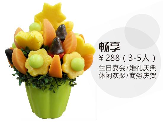 郑州水果花加盟哪家好