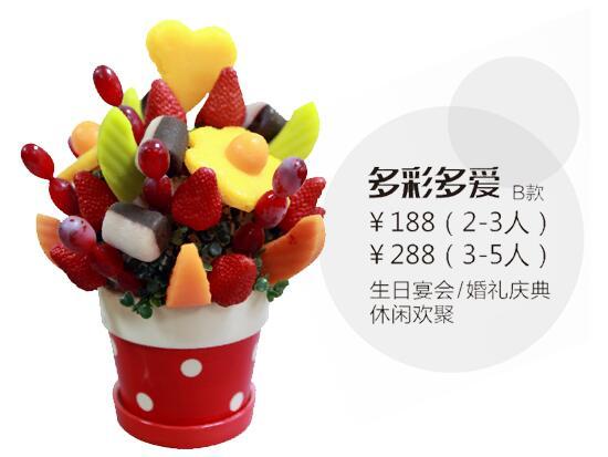 郑州水果花加盟
