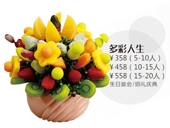 芙罗拉水果花加盟
