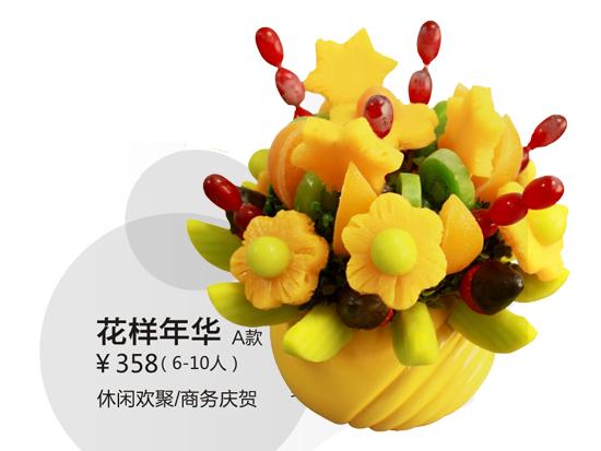 生日鲜果花