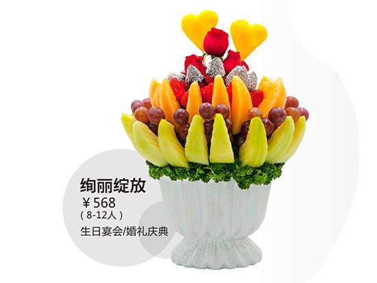 生日水果花做法