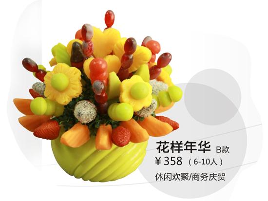 婚礼水果花制作