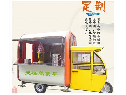 【推荐】电动三轮餐车的充电注意要点 电动三轮餐车的充电有哪些常识