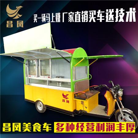 经济型电动餐车